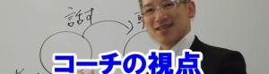 2014ブログ用タイトル付